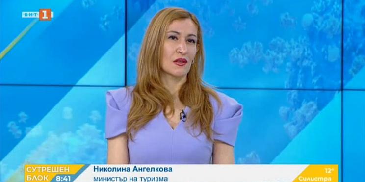министър Ангелкова в студиото на БНТ