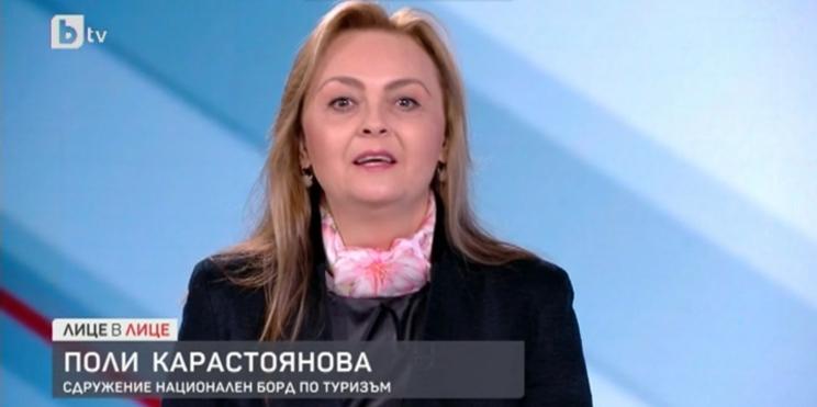 д-р Полина Карастоянова в студиото на bTV