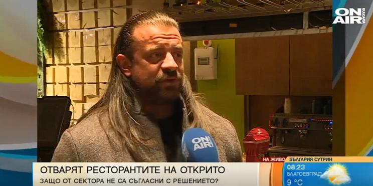 Ричард Алибегов