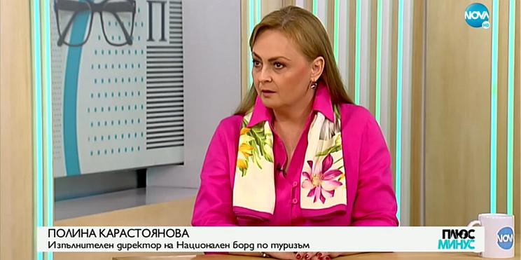 д-р Полина Карастоянова