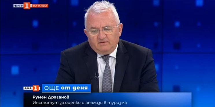 Доц. Румен Драганов