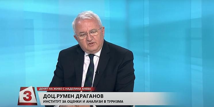 доц. Румен Драганов в ефира на Канал 3