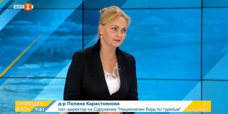 д-р Карастоянова в студиото на БНТ