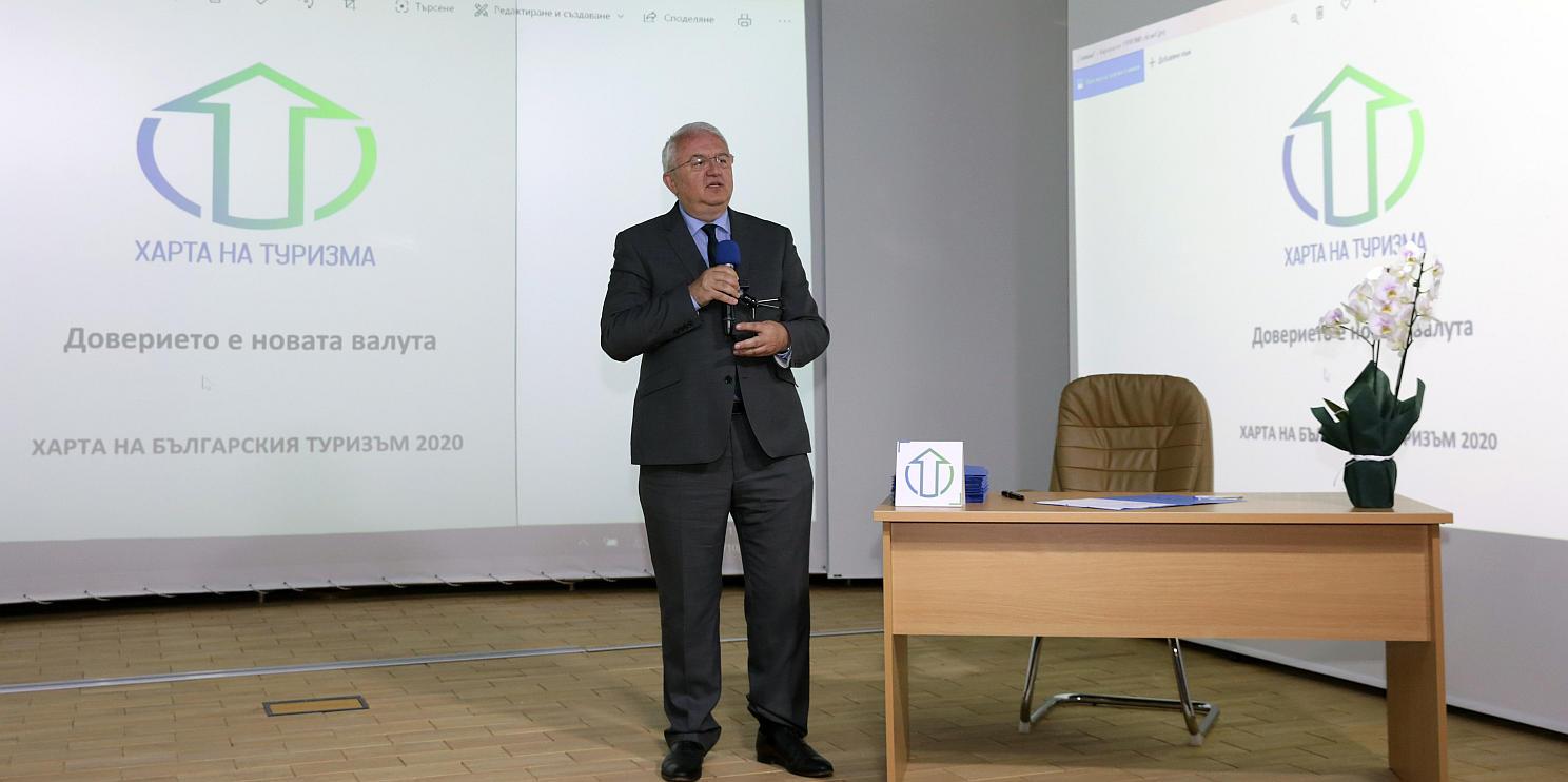 Румен Драганов