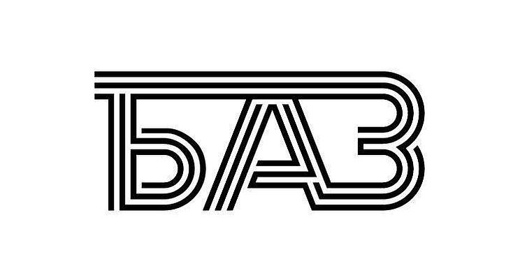 БАЗ лого