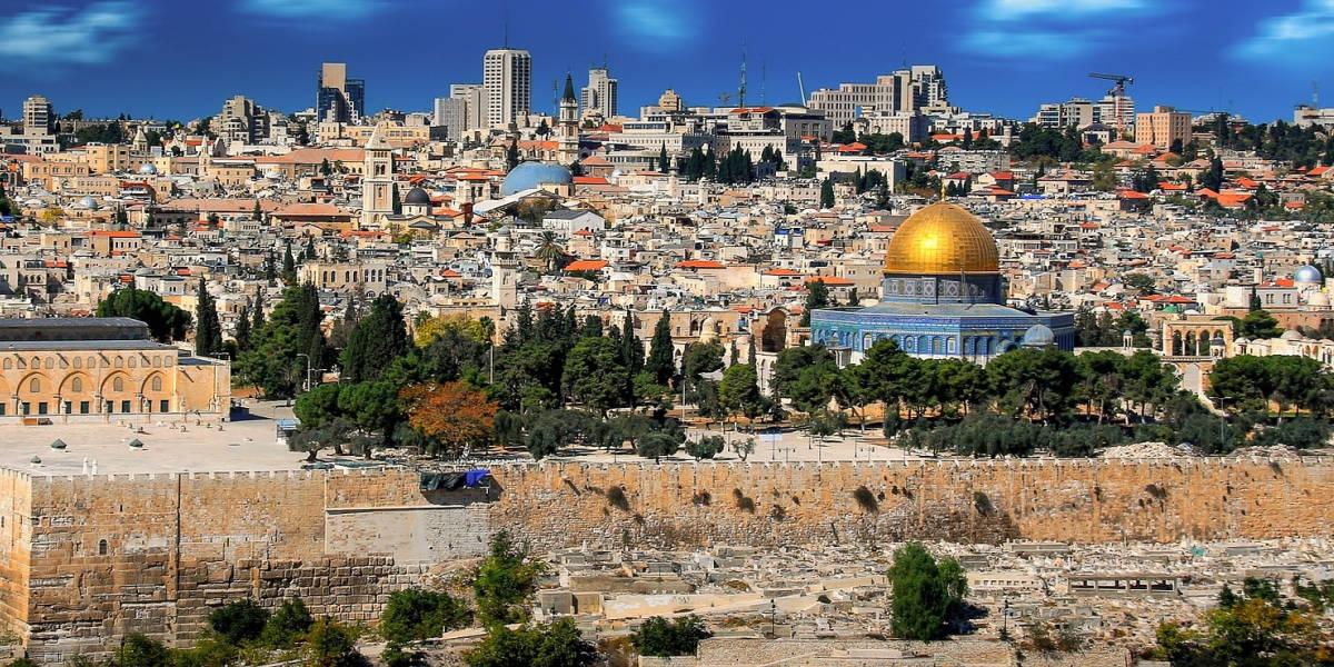 Йерусалим, Израел