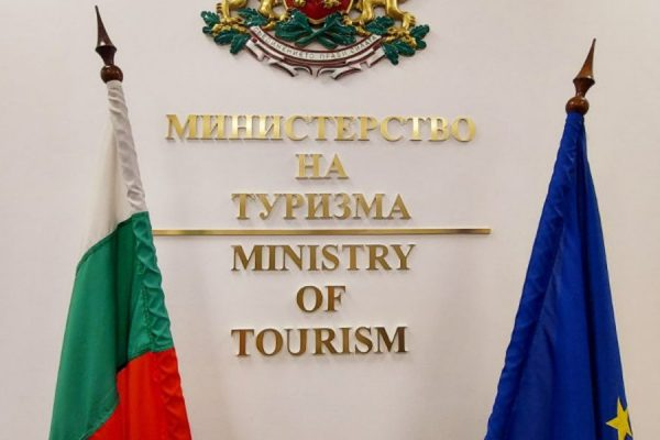 министерство на туризма