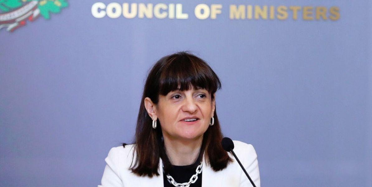 Даниела Стоева